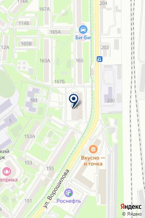МАГАЗИН ДЛЯ САДОВОДОВ ЛОБЗИК на карте Серпухова