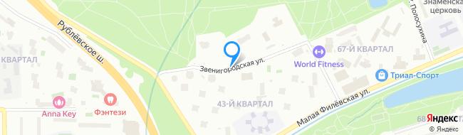 Звенигородская улица