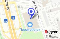 Схема проезда до компании СЕРВИС-ЦЕНТР ПАРТИЯ в Москве