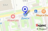Схема проезда до компании МЕБЕЛЬНЫЙ МАГАЗИН ЛАУРА в Москве