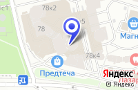Схема проезда до компании ТРИЛОГИЯ, ЦЕНТР КРАСОТЫ И ЗДОРОВЬЯ в Москве
