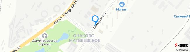 Очаковское шоссе