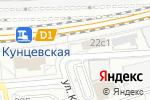 Схема проезда до компании Ламазо в Москве