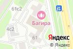 Схема проезда до компании OneDent в Москве