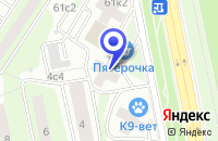 Схема проезда до компании УПРАВЛЕНИЕ КУЛЬТУРЫ СЕВЕРО-ЗАПАДНОГО АДМИНИСТРАТИВНОГО ОКРУГА в Москве