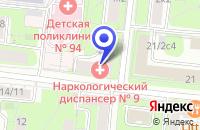 Схема проезда до компании ДНЕВНОЙ СТАЦИОНАР ПСИХОНЕВРОЛОГИЧЕСКИЙ ДИСПАНСЕР № 17 в Москве