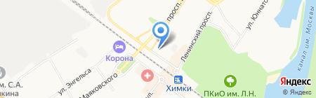 Камелия на карте Химок