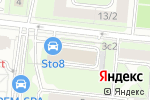 Схема проезда до компании СТО №8 в Москве