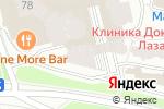 Схема проезда до компании Континенталь сервис в Москве