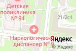 Схема проезда до компании Нитагор в Москве