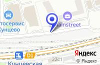 Схема проезда до компании ТФ КРАСБЫТ в Москве