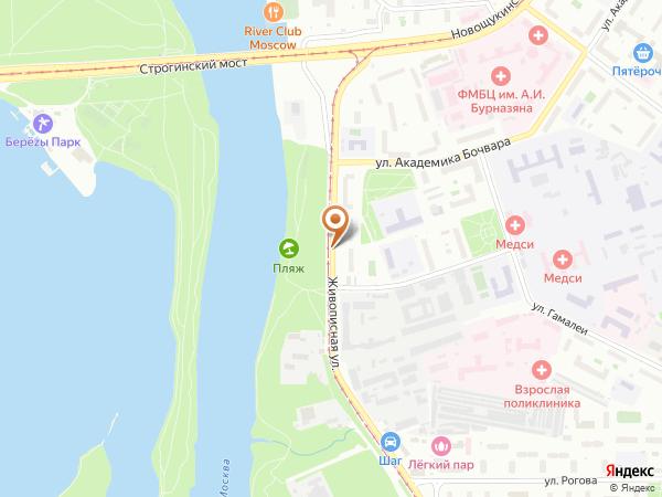 Остановка «Живописная ул., 50», Живописная улица (1412) (Москва)