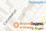 Схема проезда до компании Compass Plus в Москве