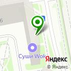 Местоположение компании Ладушки