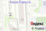 Схема проезда до компании SUHOYPAEK в Москве