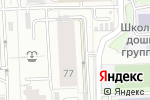 Схема проезда до компании Andreoni в Москве