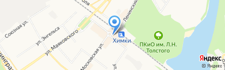 КАССИР.РУ на карте Химок