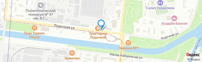 Лодочная улица