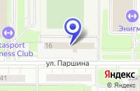 Схема проезда до компании ТФ РУСМЕТЕО в Москве