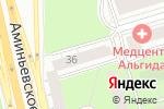 Схема проезда до компании Upsremont в Москве