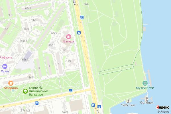 Ремонт телевизоров Улица Свободы на яндекс карте