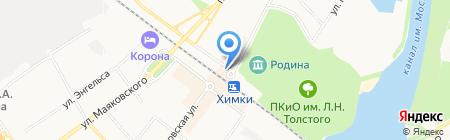 Магазин бытовой химии на ул. Гоголя на карте Химок
