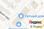 Схема проезда до компании АкваЗоомагазин в Москве