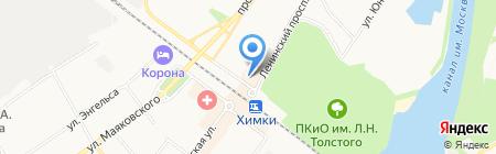 НикаФарма на карте Химок