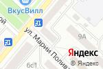 Схема проезда до компании Солнечный дворик в Москве