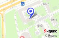 Схема проезда до компании АПТЕКА ЛАРТИС в Москве