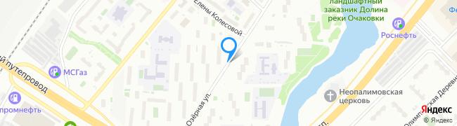 Озёрная улица