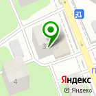 Местоположение компании АПУ-Химки