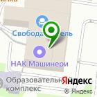 Местоположение компании Новые Кухни