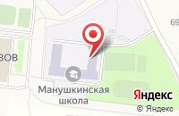 Схема проезда до компании Манушкинская средняя общеобразовательная школа в Манушкино