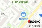 Схема проезда до компании Хмель в Москве