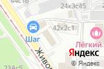 Схема проезда до компании Альпклин в Москве