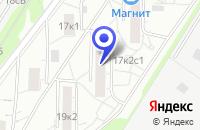 Схема проезда до компании АПТЕКА ОЧАКОВСКАЯ в Москве
