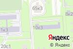 Схема проезда до компании Средняя общеобразовательная школа №1005 в Москве
