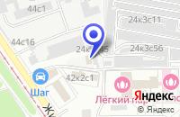 Схема проезда до компании ТФ СТА ПЛЮС в Москве