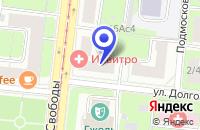 Схема проезда до компании КОМПЬЮТЕРНЫЙ МАГАЗИН ИМПЕКС КРИСТАЛЛ в Москве