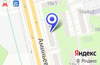 Схема проезда до компании АЗС № 235 в Москве