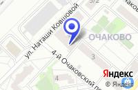 Схема проезда до компании АПТЕКА ГАММА КОНСАЛТ в Москве