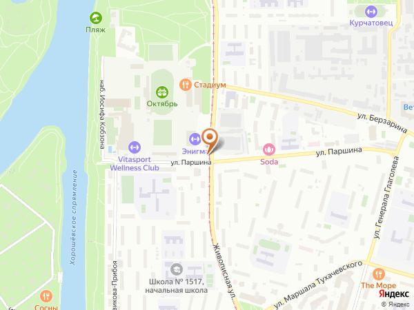 Остановка «Бассейн», Живописная улица (1416) (Москва)