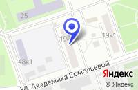 Схема проезда до компании ГРОМЕСТПРОМ в Москве