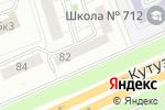 Схема проезда до компании Ullis в Москве