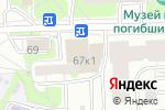 Схема проезда до компании Хоббит в Москве