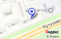 Схема проезда до компании АГЕНТСТВО ЛАНДШАФТНОЙ АРХИТЕКТУРЫ SARDANA FLOWERS в Москве