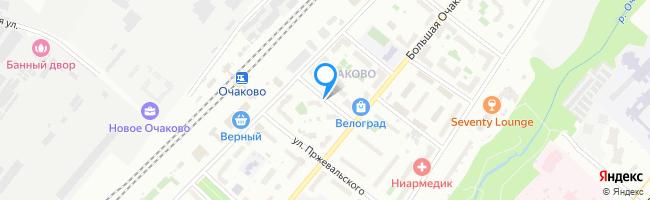 переулок Очаковский 4-й