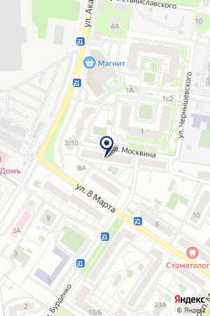 ОТДЕЛЕНИЕ № 2 на карте Химок