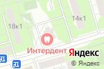 Схема проезда до компании Интердент в Москве